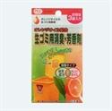 🌟【不動化學】橘油廚餘消臭芳香劑