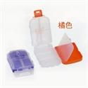 【YAMADA】3段式小物藥盒(透明蓋-橘)