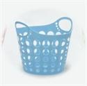圓桶雙耳洞洞整理籃-天空藍
