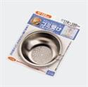 【ECHO】不銹鋼水槽濾盤 (133mm-大)