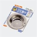 【ECHO】不銹鋼水槽濾盤 (110mm小)