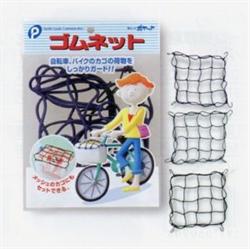 【POCKET】腳踏車網