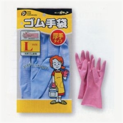 【POCKET】橡膠手套(L)