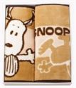 snoopy 2入地墊