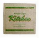 Antique Kitchen餐巾紙