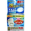 【KOKUBO】馬桶發泡洗劑(3入)