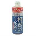 柿子防體臭洗髮精
