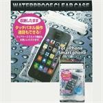 【不動化学】iPhone防水袋