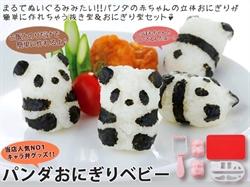 【Arnest】貓熊 飯糰壓模