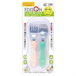 【EDISON】學習餐具組附盒(橘/綠)