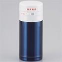 【77】保冷保溫瓶(藍)-300C.C