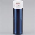 【77】保冷保溫瓶(藍)-500C.C