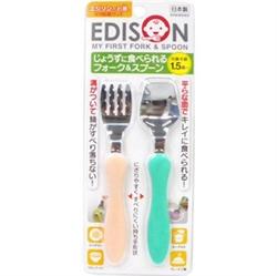 【EDISON】學習餐具組(橘/綠)