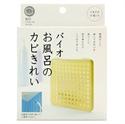【COGIT】浴室防霉片
