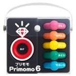 Primomo蠟筆-戒指造型6色