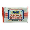 【協和紙工】除菌皮革用濕紙巾