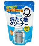【SHABONDAMA】洗衣機清潔劑