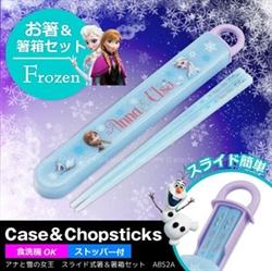 【SKATER】筷附盒 (冰雪奇緣)