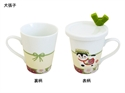 【三鄉陶器】犬張子 吉祥物馬克杯
