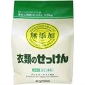 【MIYOSHI】無添加洗衣粉1.2kg