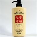 毛根活性健康頭皮洗髮精