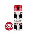 【SKATER】保溫瓶 350ml (熊本熊)