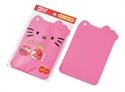 【ECHO】Hello Kitty 砧板