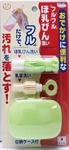 【SANKO】魔法奶瓶刷組(綠)