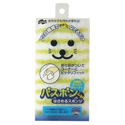 【山崎産業】風呂抹布 (綠色)