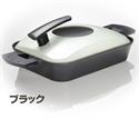 【AUX】蒸氣烤盤 (黑)