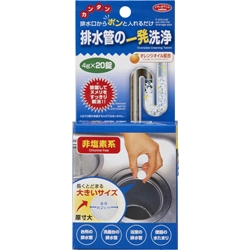 【AIMEDIA】排水管發泡清潔錠