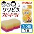http://www.i-chew.com.tw/content/images/thumbs/0004463_kikulon_250.jpg