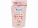 【MIYOSHI】無添加嬰兒用洗衣精(補充包)