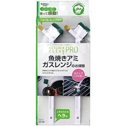 【Mameita】廚房專業清潔刷