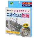 【COGIT】排水管除臭片