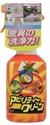 【友和】橘香 萬用清潔劑