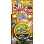 【友和】橘香 萬用清潔膏