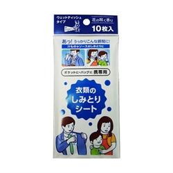 【友和】神奇去漬濕紙巾