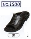 【NISHIBE】浴室拖鞋-1500款 黑L號