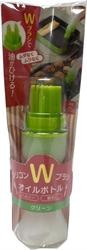 【COGIT】刷油瓶 (綠)
