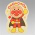 http://www.i-chew.com.tw/content/images/thumbs/0005359_lec-_250.jpg