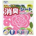 【SANKO】馬桶消臭貼(粉玫瑰)