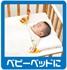 http://www.i-chew.com.tw/content/images/thumbs/0006746_agatsuma-_250.jpg