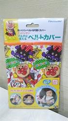 【AGATSUMA】麵包超人 揹帶/嬰兒車防刮保護墊(橘邊)