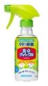【花王】餐桌除菌清潔噴霧劑