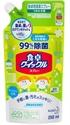 【花王】餐桌除菌清潔噴霧劑-補充包