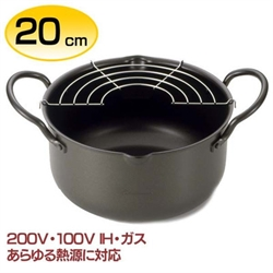 【EPORAS】油炸鍋 20CM