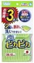 【SANKO】風呂免洗劑抹布 (3色)