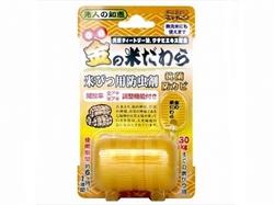 【Welco】米箱防蟲劑