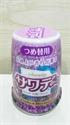 【小林製藥】果凍消臭補充罐(薰衣草)